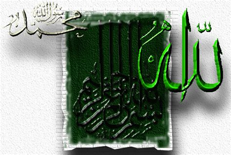Lempengan Sabit al qur an