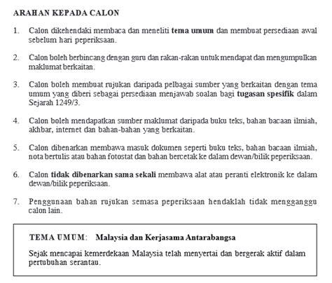 format artikel bahasa inggeris spm contoh soalan dan jawapan sejarah kertas 3 spm 2013 ciklaili