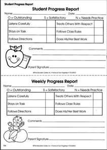 student progress report sle form 11 best progress reports images on school