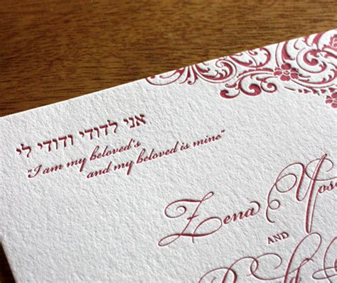 including quotes within invitation wording letterpress wedding invitation