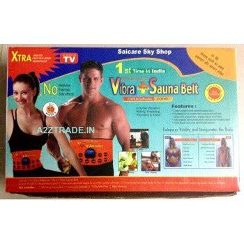 3 in 1 vibra plus sauna belt saicare 40 eye cool mask free worth rs 499