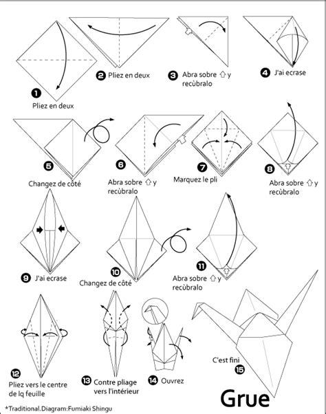 Origami Club Crane - origami crane