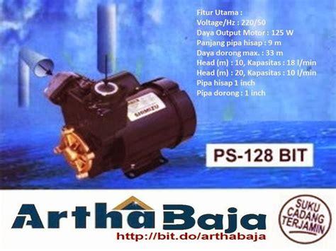 Pompa Air Shimizu Ps 108 Besi Bahan Bangunan Peralatan Teknik Peralatan