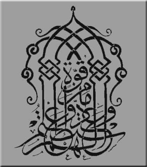 download mp3 cinta terbaik versi arab download lagu nasyid download lagu nasyid free nasyid