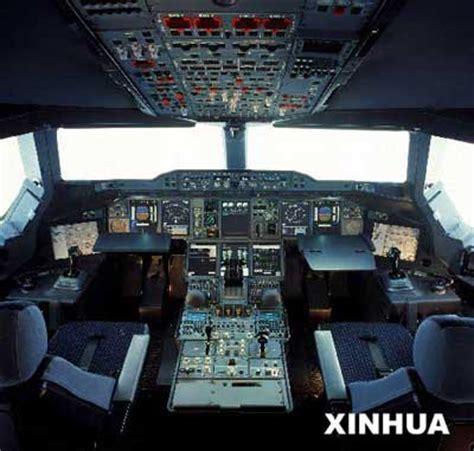 cabina di pilotaggio airbus a380 现场直播 空客a380飞抵广州 组图 南海网