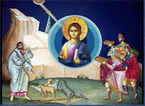 orthodox christian education nativity animation