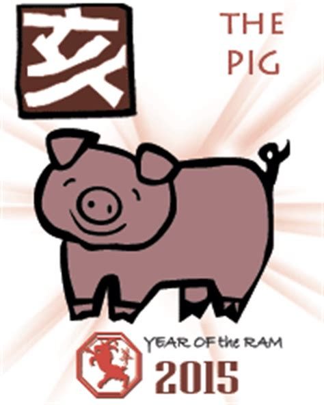 new year 2015 horoscope for the pig free 2015 pig horoscope reading for 2015 new year