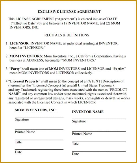 free software license agreement template software license agreement mathworks archives