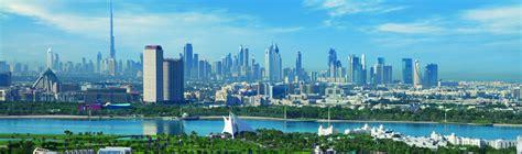 On Home Design Group by Dubai Design Week