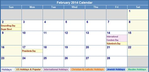 feb 2014 calendar with holidays
