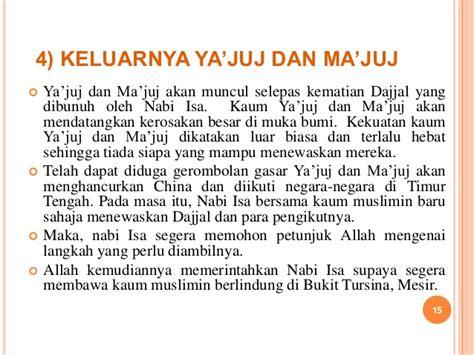 Keluarnya Dajjal Imam Mahdi Ya Juj Ma Juj Dan Nabi Isa Bin Maryam kronologi 10 tanda tanda besar kiamat