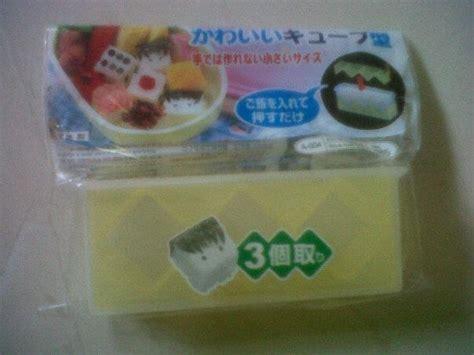 Cetakan Nasi Kotak cetakan nasi kubus kotak aisyahonlineshop