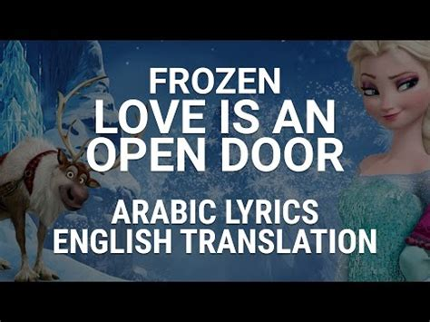 Frozen Is An Open Door Lyrics by Frozen Let It Go Arabic Subs Trans ملكة الثلج