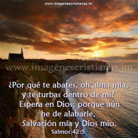 imagenes versiculos biblicos para descargar mensajes biblicos espera en dios jpg imagenes cristianas com
