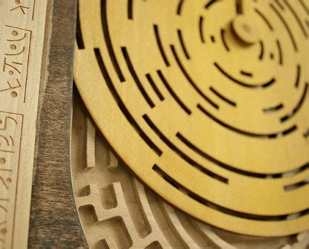 Wooden Puzzle Book