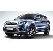 PS图:吉利博越贴牌而成的 Proton SUV,你觉得怎样? SUV Geely Boyue 1
