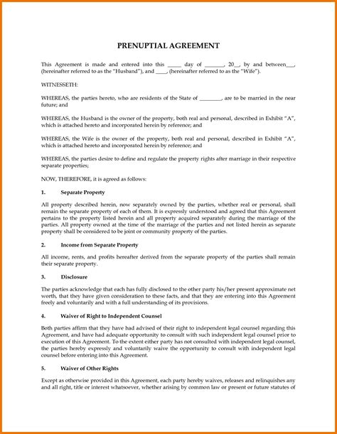 prenuptial agreement template free prenuptial agreement exles simple prenuptial agreement