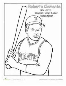 roberto clemente worksheet education