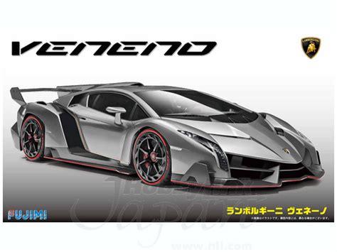 1/24 Lamborghini Veneno by Fujimi   HobbyLink Japan
