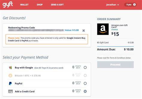 Purchase Amazon Gift Card - how to buy amazon gift card with paypal from gyft techveek tech blog on gadgets