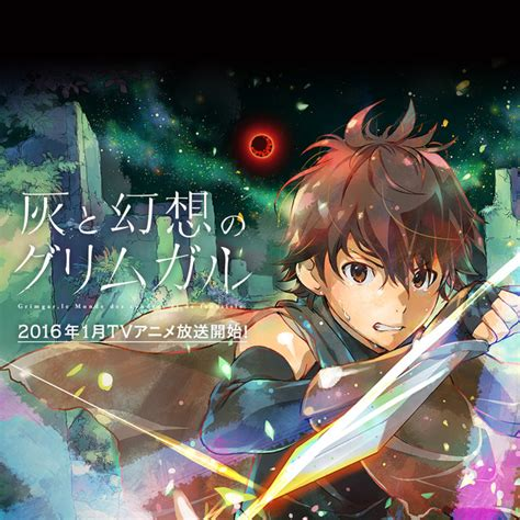 grimgar of and ash light novel vol 3 crunchyroll quot grimgar of and ash quot anime coming in