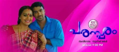 parasparam actress divya nithin parasparam serial completes 400 episodes parasparam
