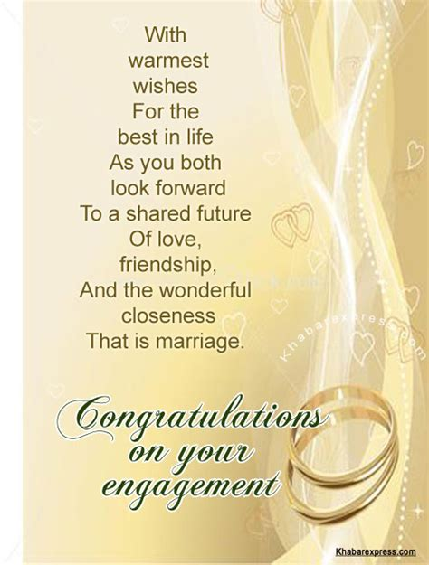 Wedding Congratulatory Poem by 51 Best Congratulations On Your Engagement Pictures