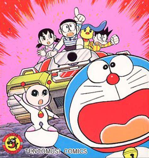 doraemon film eng sub doraemon movie 1985 nobita and the little space war eng sub