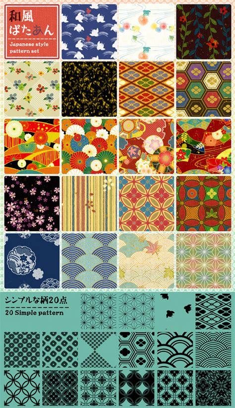photoshop tutorial japanese art japanese style pattern by gimei on deviantart
