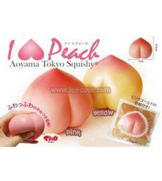 Squishy Gudetama Strech gudetama egg yolk resting squishy charm kawaii 1 squishes kawaii