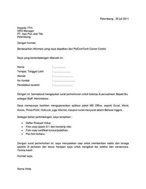 contoh surat lamaran kerja terbaru 2014 contoh surat lamaran kerja
