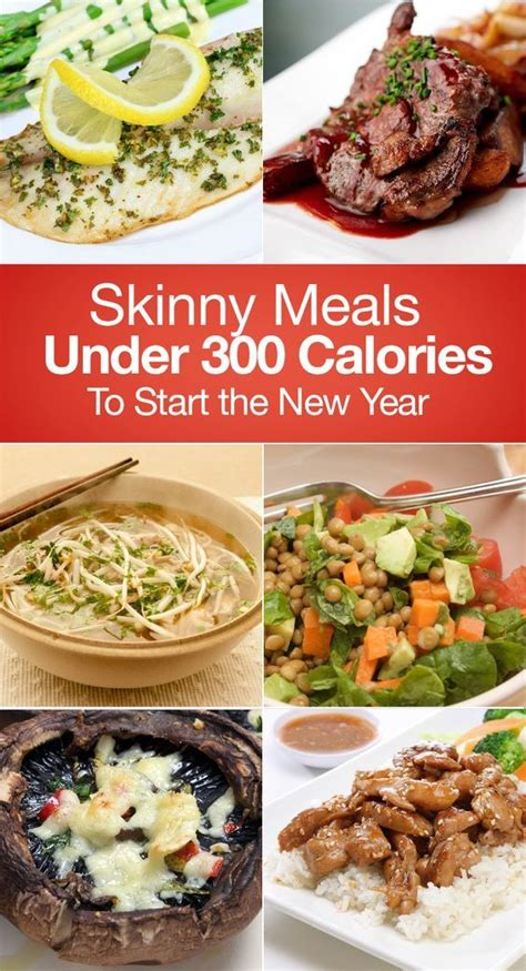 new year treats calories meals 300 calories to start the new year