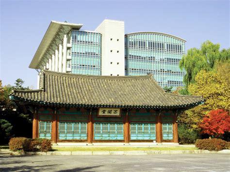 Sungkyunkwan Mba by Hotel Shilla Severance Hospital Sungkyunkwan