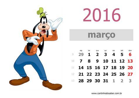 O M Calendario 2016 Arquivos Calend 225 2016 Para Imprimir Atividades Para A