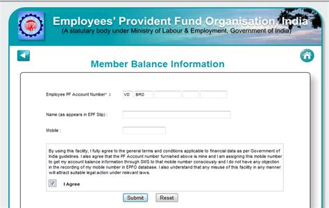 pf checker check provident fund pf balance 171 prashant v shah