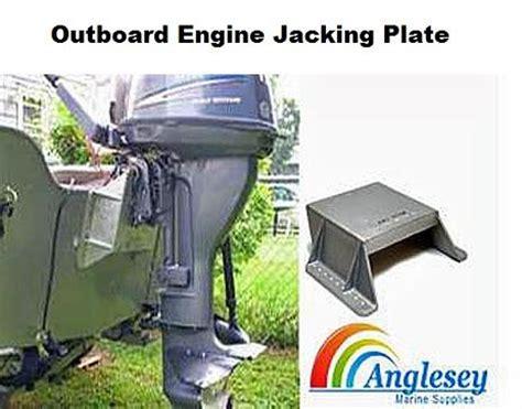 boat motor jack plate outboard engine bracket outboard bracket outboard engine