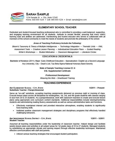 Resume Exles Elementary Elementary School Resume Exle Teaching Resumes And Teaching Resume