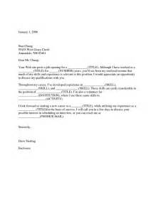 transferable skills cover letter exle 1000 images about resumes on resume tips