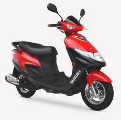 2001 suzuki rm125 motorcycles catalog with