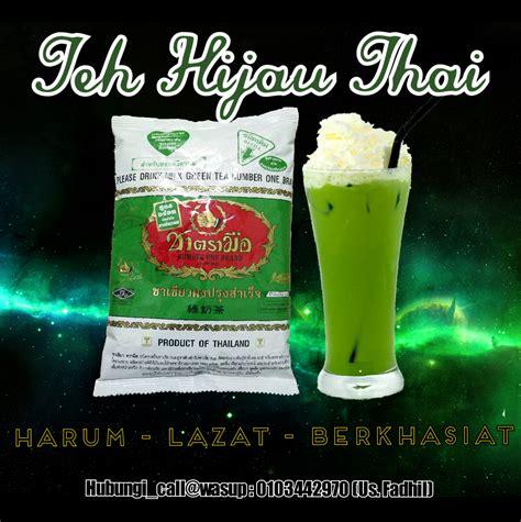 Teh Hijau Yang Murah teh hijau thailand halal dan murah di malaysia