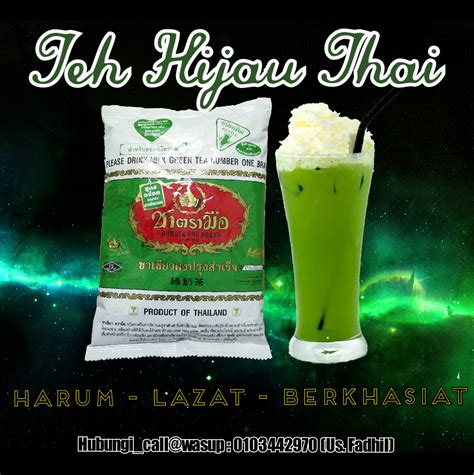Pasaran Teh Hijau Thailand teh hijau thailand halal dan murah di malaysia