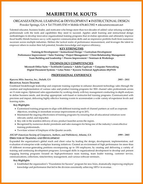 13 and development resume sle xavierax