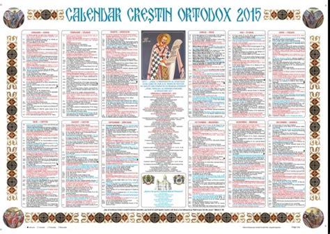 Calendar 2018 Romania Sarbatori Legale Calendar Ortodox 2015 C 226 Nd Pică Paştele şi