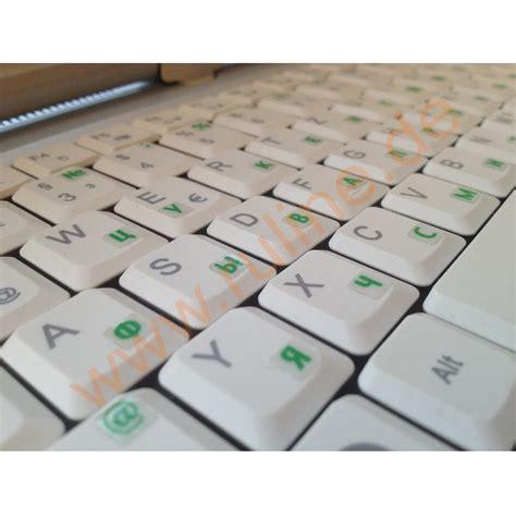 Buchstaben Aufkleber 5mm by Transparente Laminierte Mini Tastaturaufkleber Mit