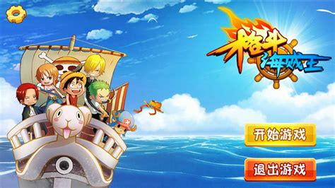 android offline games full version free download one piece mobile offline apk android game download