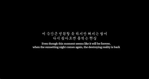 bts quotes in korean intro 화양연화 in the mood for love bts aesthetic sss