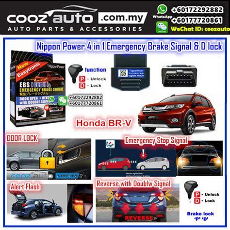 Honda Brv Br V Karpet Trunk Tray Khusus Bagasi honda brv br v nippon power 4 in 1 obd ebs d lock