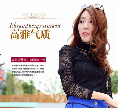 Bfs058a Rok Mini Fashion Wanita Warna Hitam Rok Pendek Hitam Atasan Wanita Cantik Warna Hitam Terbaru Myrosefashion