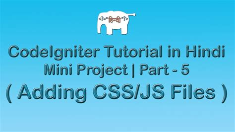 javascript tutorial hindi codeigniter project tutorial in hindi urdu adding css js