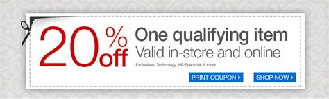 Office Depot Text Coupons 20 One Qualifying Item At Office Depot In Store Or